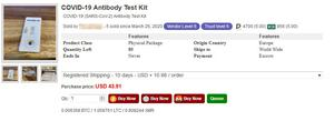 A Covid-19 antibody test kit being offered online (Digital Shadows/PA)