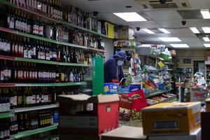 Worker, off licence by Gemma Mancinelli from London (Gemma Mancinelli/Historic England/PA)