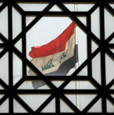 A polling station in a remote area of northern Iraq was targeted by militants