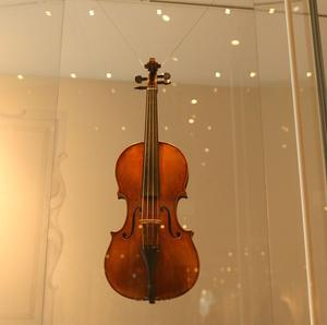 The search continues for the valuable violin stolen from a musician in the US