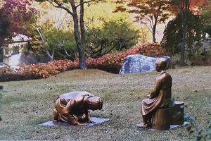 The statues at the Korea Botanical Garden in Pyeongchang (The Korea Botanical Garden via AP)