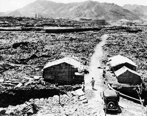 The southern Japanese city was flattened by the blast (AP)