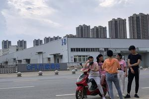 An O-Film factory in Nanchang in eastern China's Jiangxi province – one of 11 firms that the US government has imposed trade sanctions on (AP)