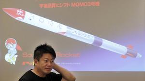 Japanese entrepreneurs and Founder of Interstellar Technologies Takafumi Horie speaks during a press conference (Koji Sasahara/AP)