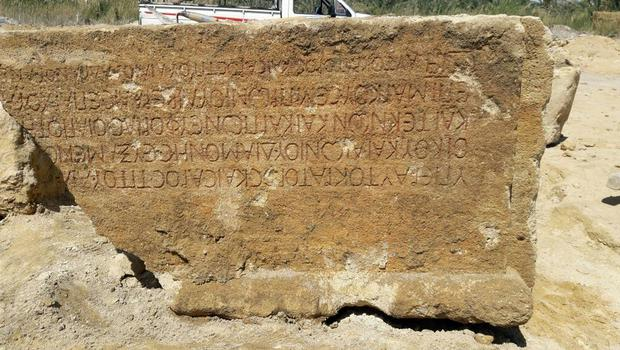 An ancient stone found among the remains of the temple (Egyptian Ministry of Antiquities via AP)