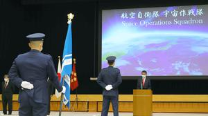 The launch ceremony of the Space Operations Squadron in Japan (Kyodo News via AP)