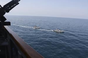 A fifth of the world's oil passes through the Strait of Hormuz (US Navy/AP)