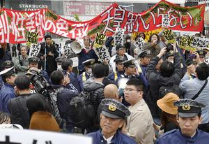 A rally against the imperial system in Tokyo (Yoshitaka Sugawara/AP)