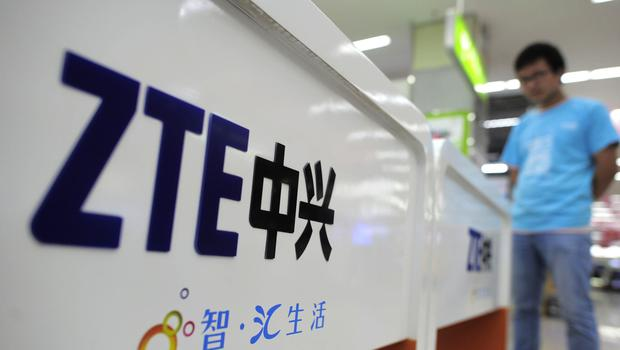 "President Donald Trump said he would help Chinese telecommunications company ZTE get ""back into business"" (Chinatopix Via AP, File)"