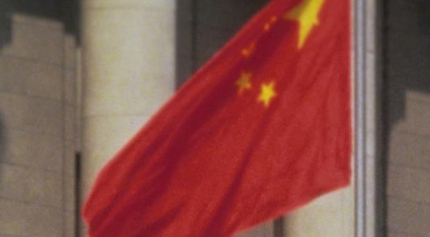 Sixteen people have died in violence in China's western region of Xinjiang