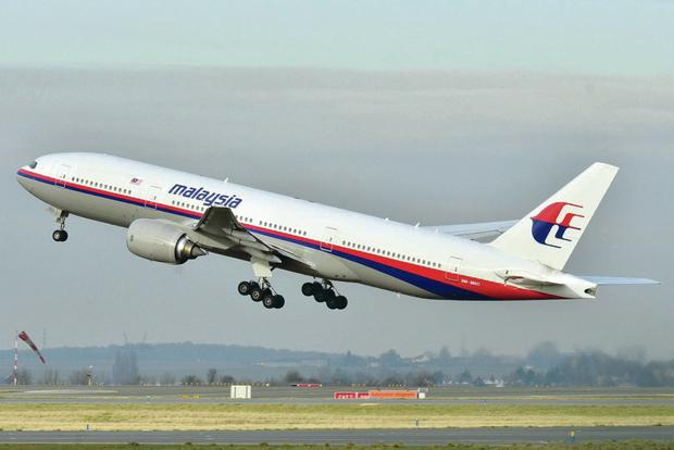 The missing Malaysia Airlines plane