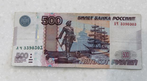 A 500 Russian rouble note as the currency slumped further amid falling oil prices