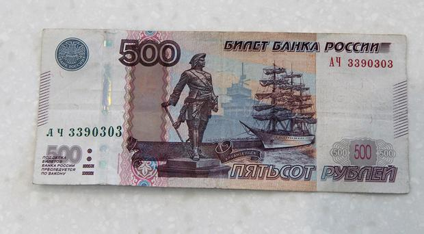 A 500-rouble note as the Russian currency continues to tumble in value
