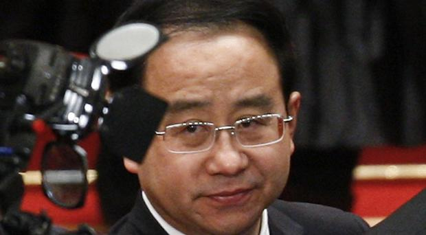 Ling Jihua was placed under internal investigation for disciplinary violations seven months ago (AP)