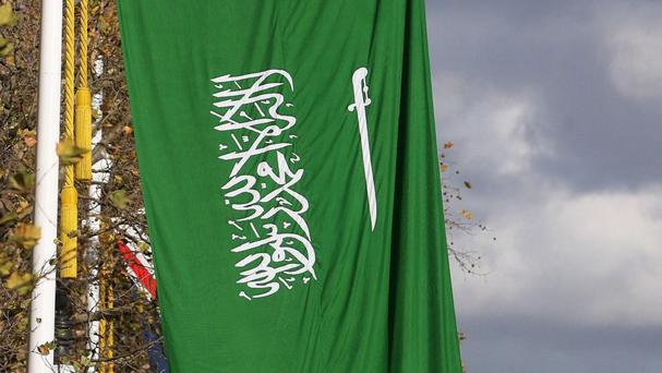 Saudi Arabia has formed an Islamic coalition to fight terrorism