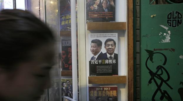 The Causeway Bay Bookstore is known for titles about Chinese political scandals. (AP)