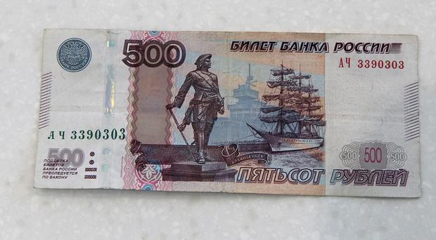 The Russian rouble has weakened as the economy has faltered