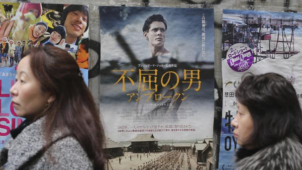 Unbroken's Japanese release comes more than a year after the rest of the world (AP)