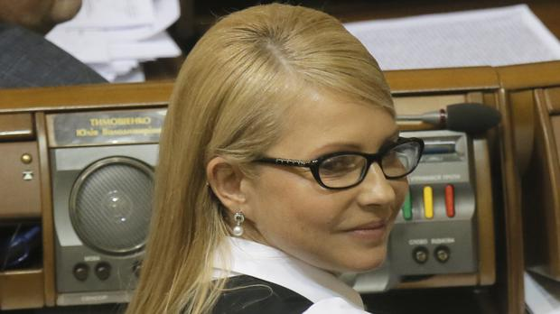 Yulia Tymoshenko has withdrawn her faction's backing for the Ukraine parliament's ruling coalition (AP)