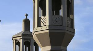A ban on minarets is one of the policies announced