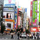 A Tokyo suburb is to provide £610,000 to help women cover the cost of freezing their eggs