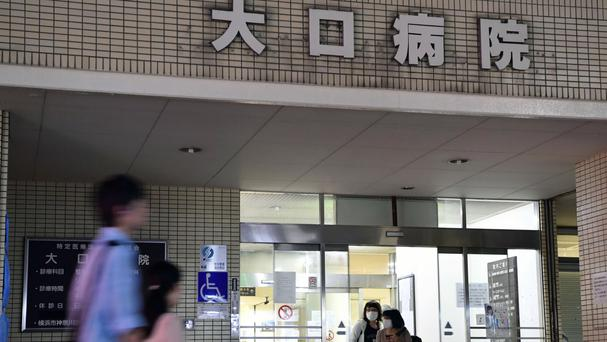 Oguchi Hospital in Yokohama is being investigated over the poisoning deaths of two elderly patients (Kyodo News/AP)