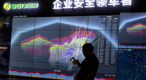 Hangzhou Xiongmai Technology lashed out at critics who claimed its devices were at fault (AP)