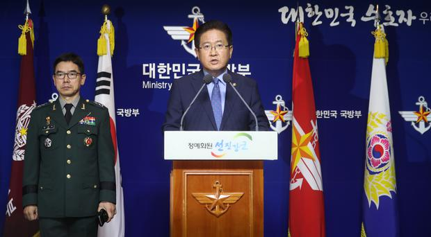 Vice defence minister Suh Choo Suk said South Korea has offered to talk with North Korea (Shin Jun-hee/Yonhap/AP)