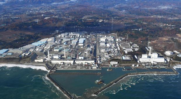 The bomb was found near Fukushima nuclear power plant (Kyodo News via AP)