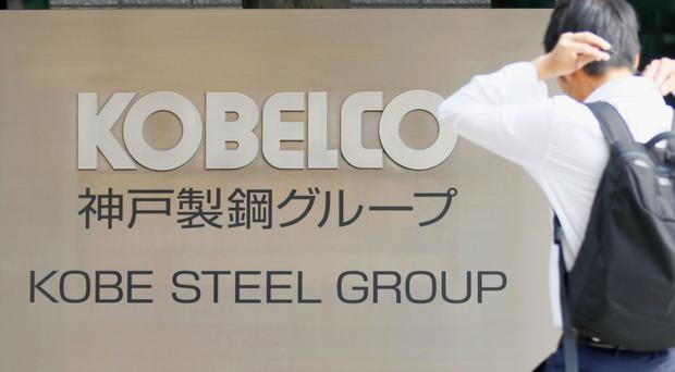 The Japanese government is urging steelmaker Kobe Steel to clarify the extent of manipulation of data on steel, aluminium and other metals used in a wide range of products (Kyodo News via AP)