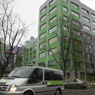 The office of Russian state-owned television station RT in Moscow (AP)