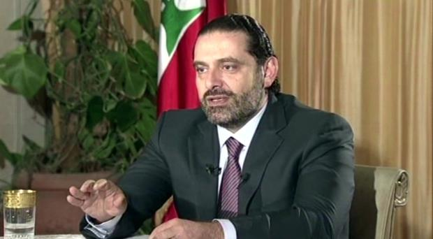 Saad Hariri said in a tweet that he stayed in Saudi Arabia to consult about the future of Lebanon (Future TV/AP)