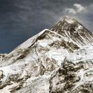Mount Everest (David Cheskin/PA)