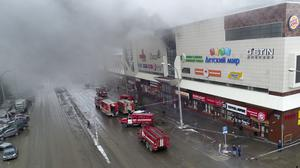 Four people died in the fire *(AP)