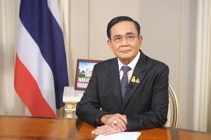 Prime Minister Prayuth Chan-ocha has faced calls to step down (Government House/AP)