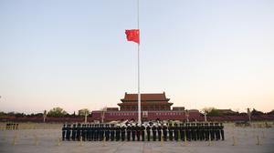 China paused for three minutes of nationwide mourning on Saturday in remembrance of those who have died in the coronavirus outbreak. (Ju Huanzong/Xinhua/AP)