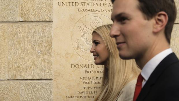 Jared Kushner with his wife, Donald Trump's daughter Ivanka