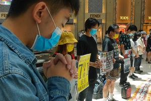 Protesters demonstrate against the new law in a shopping mall (AP)