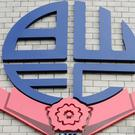 Bolton have been able to sign two players after their registration embargo was lifted (Clint Hughes/PA)