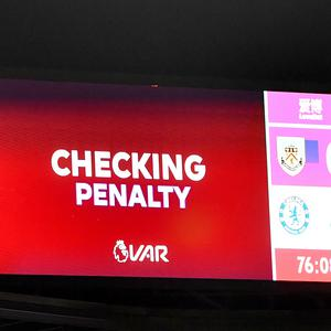 Northern Ireland's hopes of reaching the Euro 2020 finals through the play-offs will not be affected by a lack of VAR at Windsor Park. (Anthony Devlin/PA)
