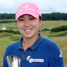 Maiden major: In-Kyung Kim with the British Open trophy