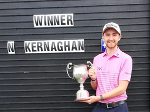 Champion: Nathan Kernaghan with his trophy