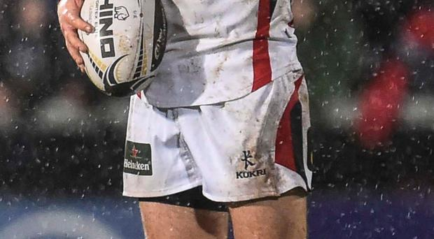 Ulster's Paddy Jackson will be monitored ahead of the trip to Limerick following a bang to the shoulder against Ospreys