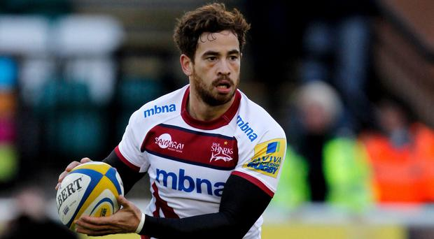 Danny Cipriani will make a decision over where his future lies in the next couple of weeks