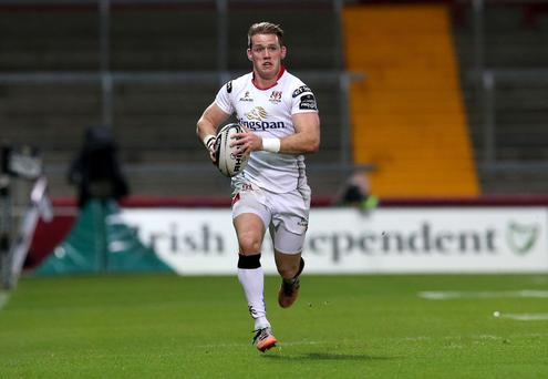 Making strides: Craig Gilroy is sure Ulster are moving in the right direction