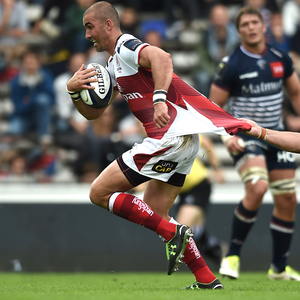 Home stretch: Ruan Pienaar is determined to end his final season at Ulster with a trophy