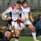 Fresh face: Johnny McPhillips is eager to make an impact from the start for Ulster at the Kingspan