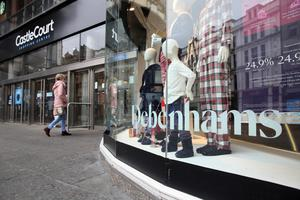 The fear now is that while Debenhams may be the highest profile failure so far, it sadly won't be the last